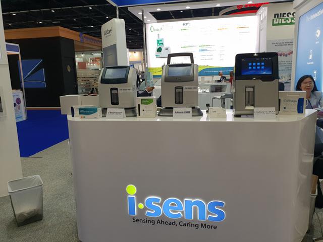 MEDLAB Middle East 2019 – i-SENS, Inc